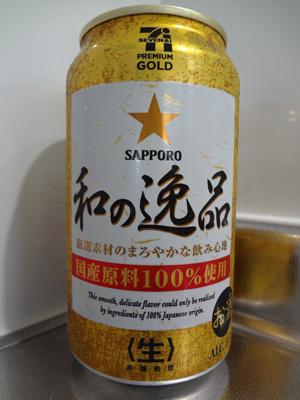 7andi-premium-gold-201706.jpg