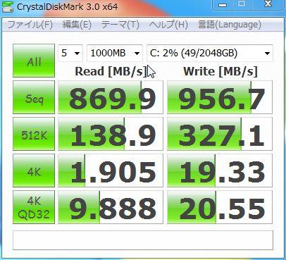 SAS9260-RAID0-i7.JPG