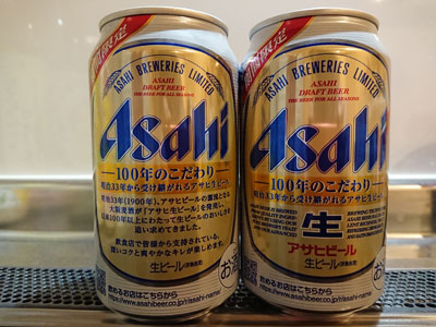 asahi-100years-201805.jpg