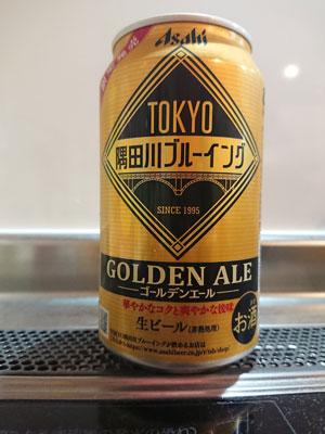 asahi-sumidagawa-brewing.jpg