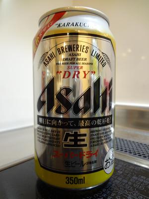 asahi-superdry-201612.jpg