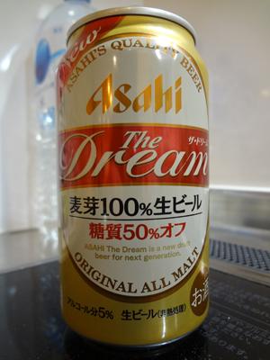 asahi-the-ddream-201702.jpg