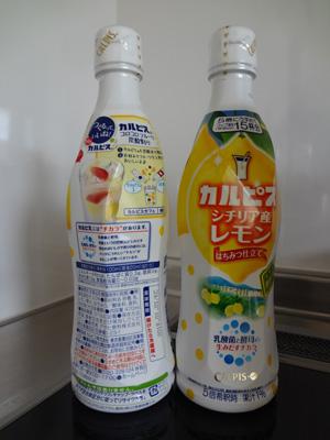 calpis-lemon.jpg