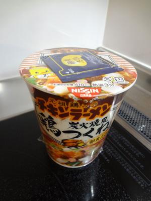 chicken-ramen-tori-tsukune.jpg
