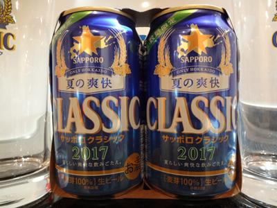 classic-201706-1.jpg
