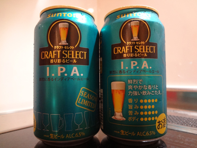 craftselect-ipa.jpg