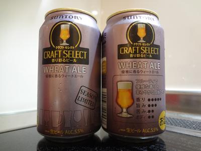 craftselect-wheatale.jpg