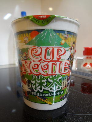 cupnoodle-maccya-0.jpg