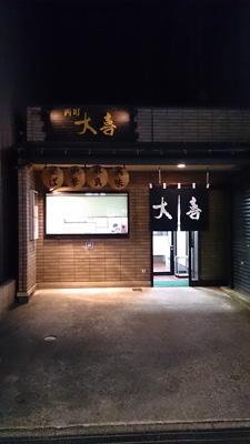 daiki-201410.jpg
