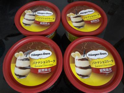 haagen-dazs-banana-chocolata.jpg