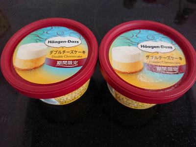 haagen-dazs-double-cheesecake.jpg