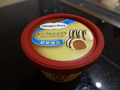 haagendazs-triplechocolat-201702.jpg