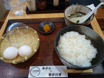 haneda-breakfast-201709.jpg