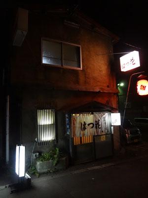 hatsuhana-2013-00.jpg