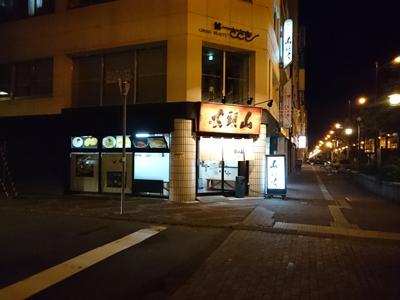hokkaido-201609-18.jpg