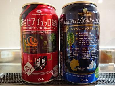 innovative-brewer-201804-1.jpg