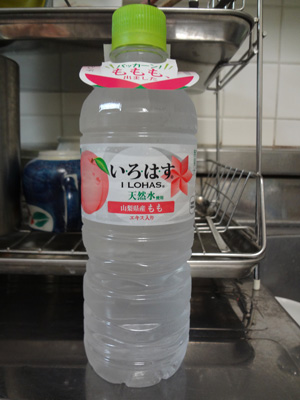 irohasu-momo.jpg
