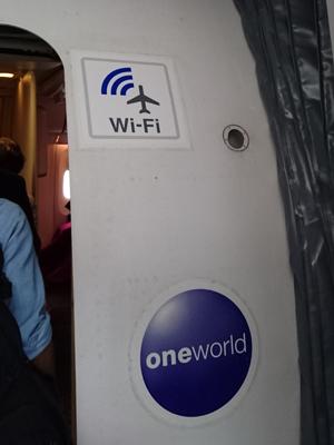 jal-wifi-201609-0.jpg