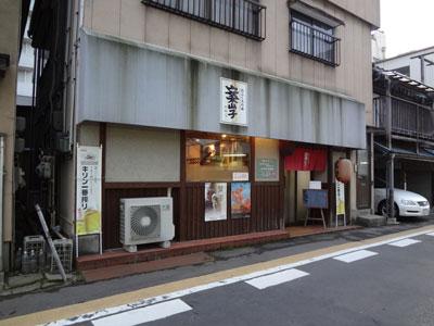 kakashi-2013-04.jpg