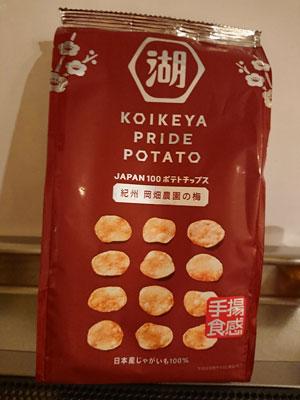 koikeya-pride-potato-ume.jpg