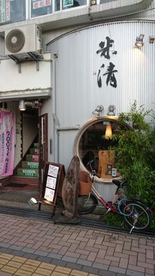 komesei-arakawa-20170606-0.jpg