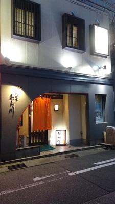 komesei-arakawa-20170606-4.jpg