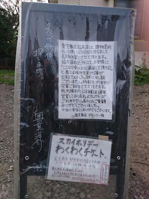 hokkaido-201609-25.jpg