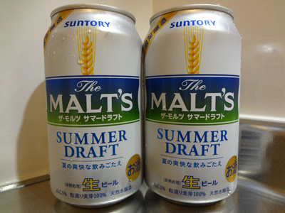 malts-summerdraft-2017.jpg