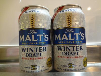 malts-winter-draft-201710.jpg