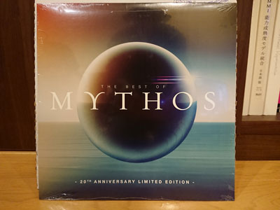 mythos-best20th-0.jpg