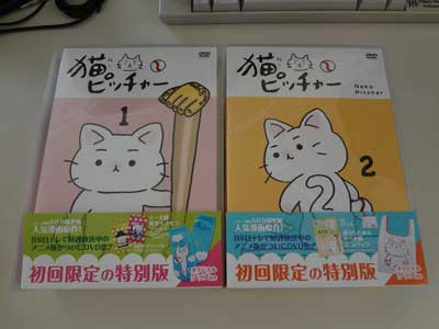 neko-pitcher-dvd-1and2.jpg
