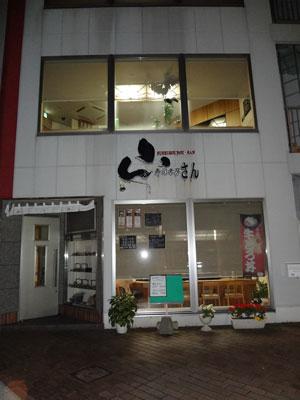 obihiro-san-201309-00.jpg