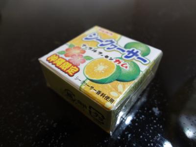 okinawa-limited-gum.jpg