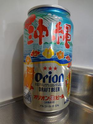 orion-draft-okinawa-201706.jpg