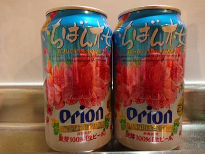 orion-ichibansakura-201711.jpg