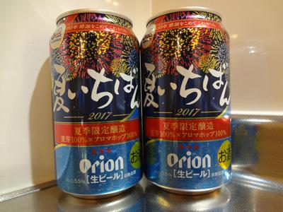 orion-natsuichiban-201707.jpg