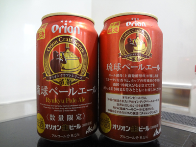 orion-paleale-201610.jpg