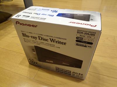 pioneer-bdr-209jbk.jpg