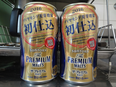 premalts-201601.jpg