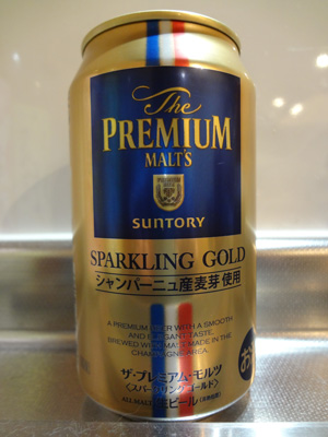 premalts-sparkling-gold-201709.jpg