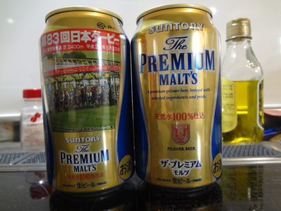 premium-malts-201605.jpg