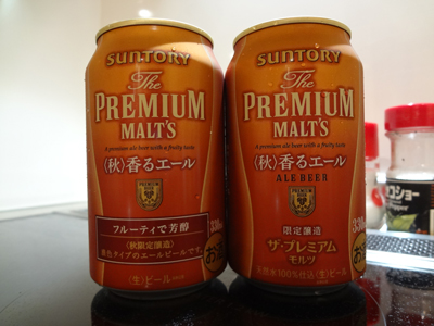 premium-malts-201608.jpg