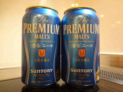 premium-malts-201704.jpg