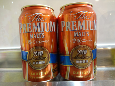 premiummalts-ale-201708.jpg