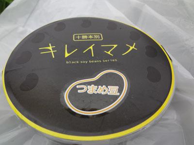 rh-honbetsu-201309-01.jpg