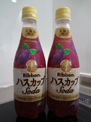 ribbon-haskap-soda.jpg