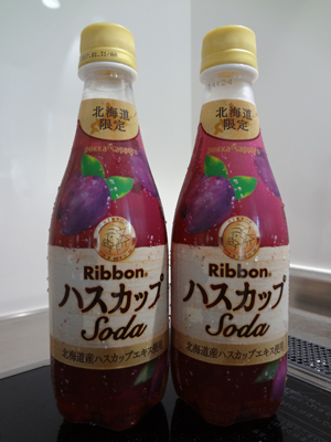 ribbon-haskap-soda.jpg