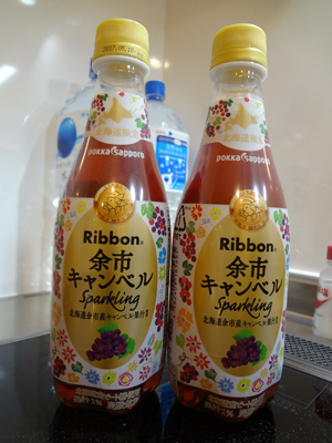 ribbon-yoichi-campbell-201702.jpg