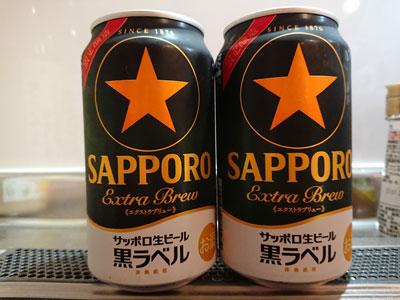 sapporo-extra-brew-201805.jpg