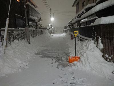 snow-20180122-5.jpg